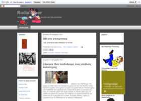 rodiat7.blogspot.com