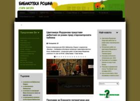 rodina-bg.org