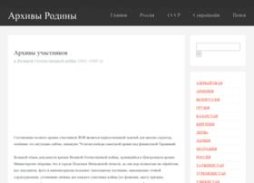 rodina.pomni-yanaul.ru