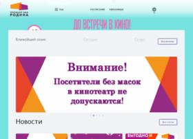 rodina3d.ru