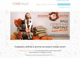 rodnielica.ru