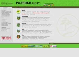 rodniki.bel.ru