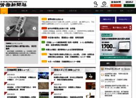 rodo.co.jp