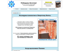 rodogor.ru