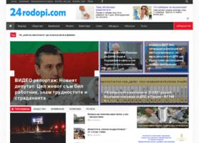 rodopi24.blogspot.com.tr
