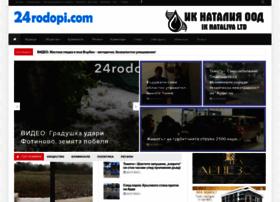 rodopi24.blogspot.dk
