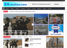 rodopismolian.blogspot.com.tr