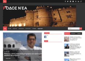 rodos-island-news.blogspot.gr