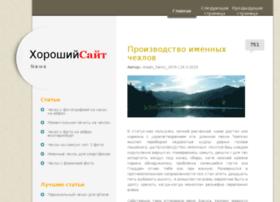 rodos-oteli.ru