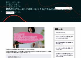 roe-sf.com