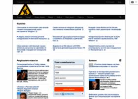 roem.ru