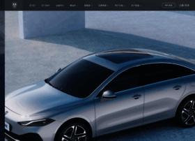 roewe.com.cn