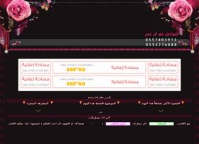 rogyah22.com