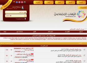 rohab4arab.com