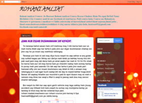 rohaniamliat.blogspot.sg