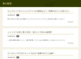 rohibook.com