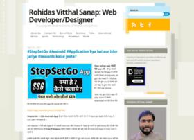 rohidassanap.wordpress.com