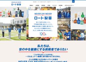 rohto.co.jp
