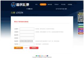 roi-line.com