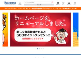 roicosmo.com