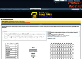 roidcalc.powerbody.ru