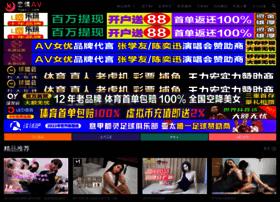roidsupplier.com