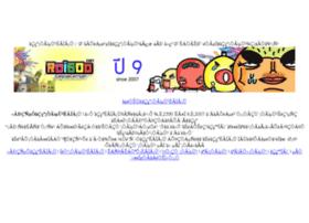 roigoo.com