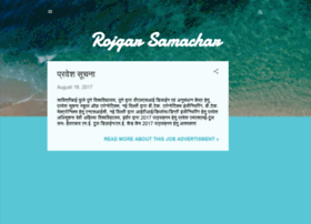 rojgarsamachar.blogspot.in