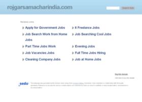 rojgarsamacharindia.com