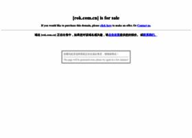 rok.com.cn