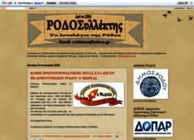 rokar-rokar.blogspot.com