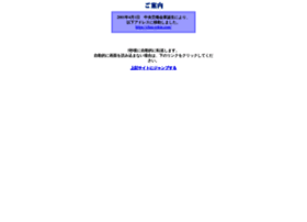 rokin.com