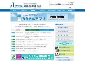 rokinren.com