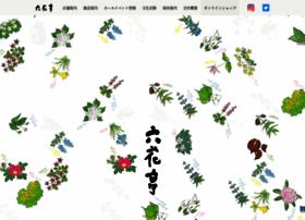 rokkatei.co.jp