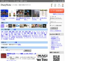 rokkiptcg.diarynote.jp