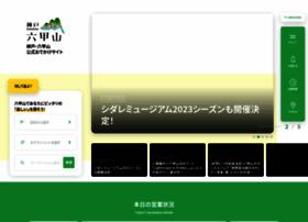 rokkosan.com