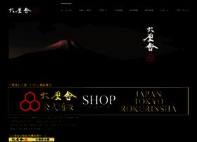 rokurinsha.com