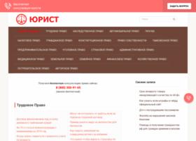 rolecity.ru
