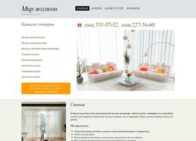 roleti-city.com.ua