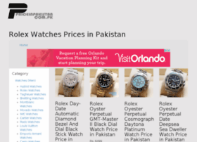 rolexmenwatches.priceinpakistan.com.pk
