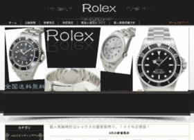 rolextokeijp.com