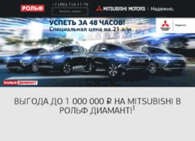 rolf-promo.ru