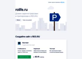 rolife.ru