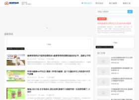 rollei-asia.com