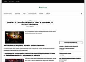 rolliks.com.ua