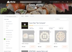 rolly-sushi.ru