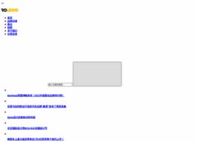 rologo.com