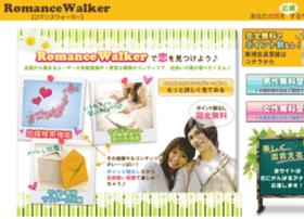 roma-walk.net