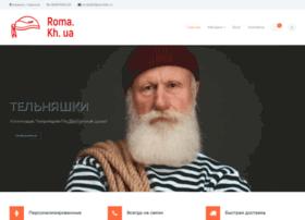 roma.kh.ua