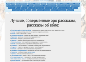 roman-grigoriev.ru